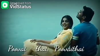 video song - Download from Ohohohoho Download from Poarum Oru Sila Naalum - ShareChat