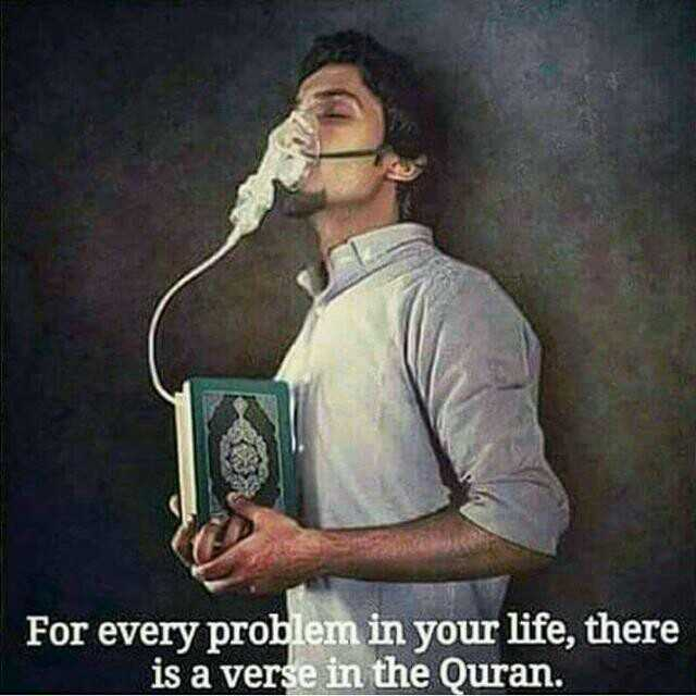 islami nanmaigal - For every problem in your life , there is a verse in the Quran . - ShareChat