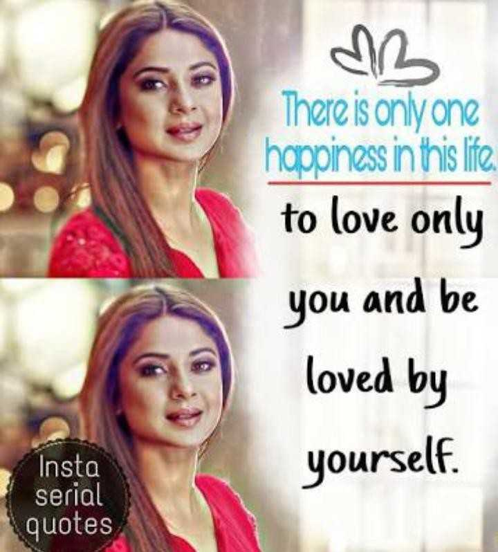 emoji gif😘😘 - db There is only one happiness in this life . to love only you and be loved by yourself . Insta serial quotes - ShareChat