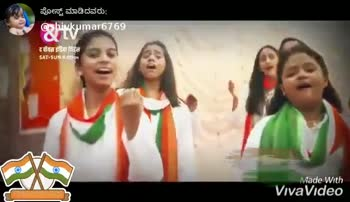 republic day - ಪೋಸ್ಟ್ ಮಾಡಿದವರು ; @ shivkumar6769 QLV द वॉयम या किइम SAT - SUN 0 . 00PM Posted On : ShareChat Made With VivaVideo ಪೋಸ್ಟ್ ಮಾಡಿದವರು ; @ shivkumar6769 CLV द वॉयस इंडिया किस SAT - SUN . 9 . 00PM Posted On : ShareChat Made With VivaVideo - ShareChat