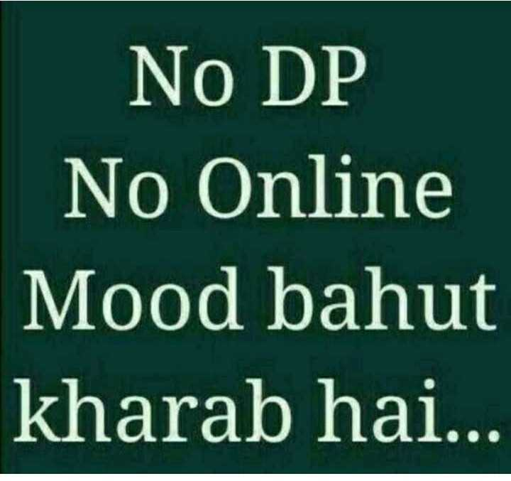 no dp mood kharab hai