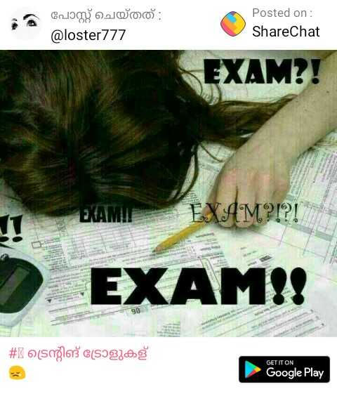 Feelings - Guido : @ loster777 Posted on : ShareChat EXAM ? ! EXAMPP ! EXAM ! ! 90 . # 1 sagloš G ( Ž GET IT ON Google Play - ShareChat