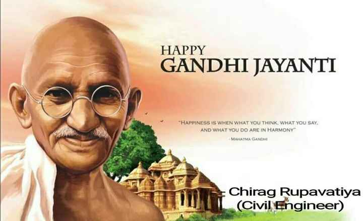 महात्मा गांधी जयंती - HAPPY GANDHI JAYANTI HAPPINESS IS WHEN WHAT YOU THINK , WHAT YOU SAY , AND WHAT YOU DO ARE IN HARMONY MAHATMA GANDHI Chirag Rupavatiya ( Civil Engineer ) - ShareChat