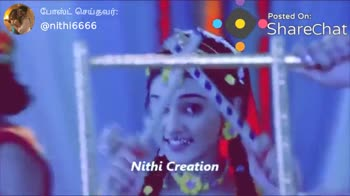 📺my favourite serial scene - போஸ்ட் செய்தவர் @ nithi6666 Posted On : Sharechat Nithi Creation போஸ்ட் செய்தவர் : @ nithi6666 Posted On : ShareChat Nithi Creation - ShareChat
