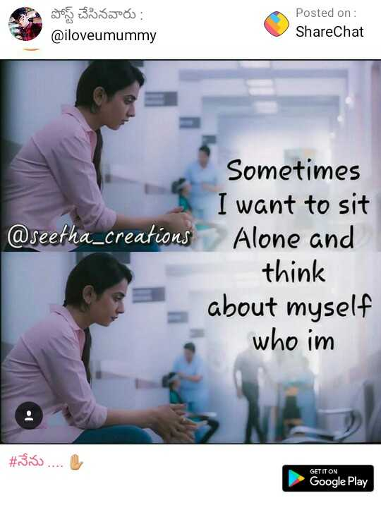 iam single - పోస్ట్ చేసినవారు : @ iloveumummy Posted on : ShareChat @ seetha _ creations Sometimes I want to sit Alone and think about myself who im # 330 . . . . GET IT ON Google Play - ShareChat