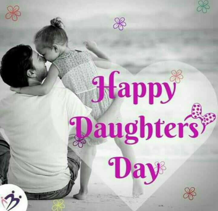 happy daughters day💐💐 - 2Kappy Daughters Day - ShareChat