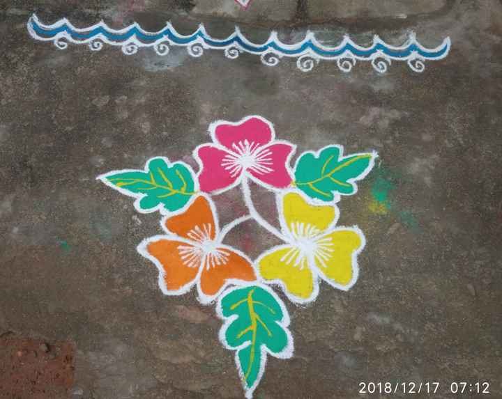 rangoli art - 2018 / 12 / 17 07 : 12 - ShareChat
