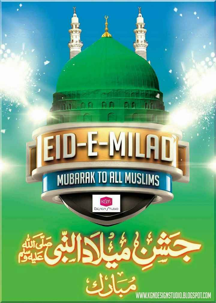 all - EID - E - MILAD MUBARAK TO ALL MUSLIMS KGM ) DC ICN STUDIO جشن میلادالتی مبارك WWW . KGNDESIGNSTUDIO . BLOGSPOT . COM - ShareChat