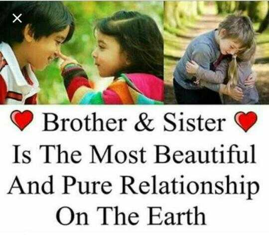 Download brother and sister मेरी दुनिया Whatsapp
