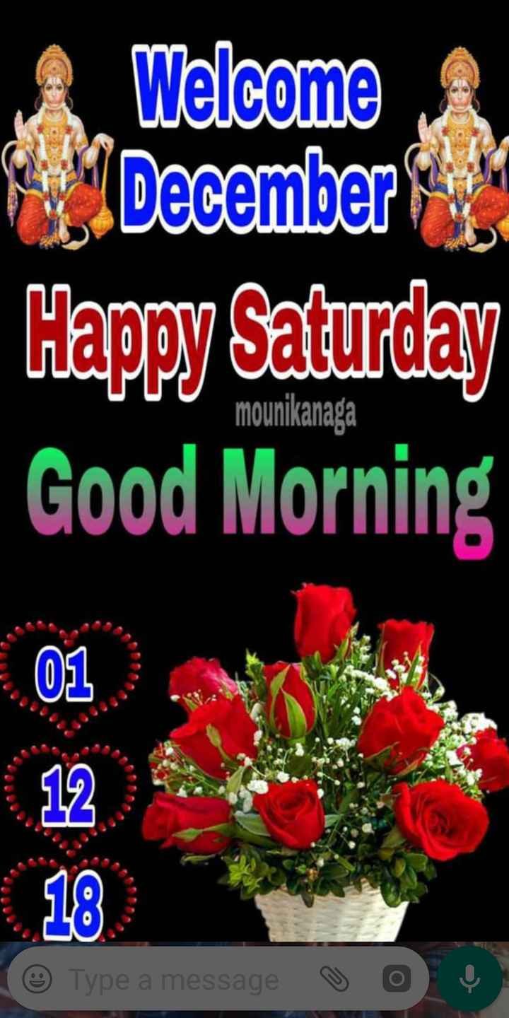 💕 Welcome ડિસેમ્બર - Welcome December Mappy Saturday Good Morning mouni 01 18 . ( Type a message ♡ O - ShareChat