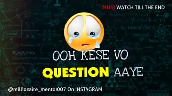exam time - MUST WATCH TILL THE END NHI AARHAA . . SUM @ millionaire _ mentor007 On INSTAGRAM MUST WATCH TILL THE END ALEGBRA KE CHAKKAR MEIN @ millionaire _ mentor007 On INSTAGRAM - ShareChat
