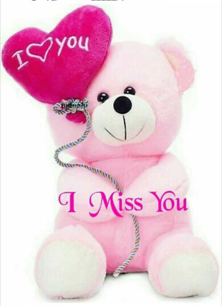 only for you - non SI I Miss You - ShareChat