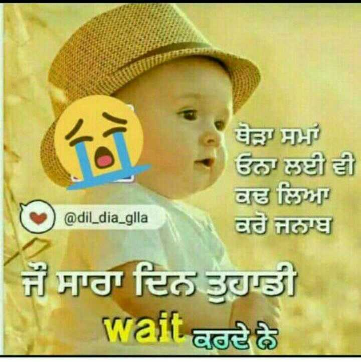 dil de feelingss... - ShareChat