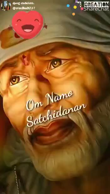 om sai ram - ಪೋಸ್ಟ್ ಮಾಡಿದವರು : @ aia dlhu2247 CREATION ShareChat ai Ramayaa Namah LES erladhu PELOREATION Sharechat posted on ShareChat CATATAVE Senaste GU le creek SIGN IDIOTENCES OEKO Namaha - ShareChat
