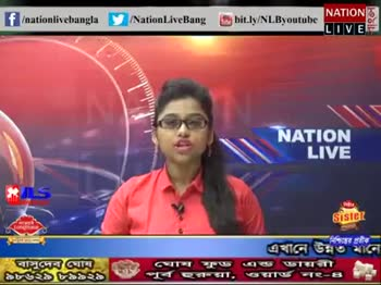 CBI vs CBI - f / nationlivebangla NationLiveBang bit . ly / NL . Byoutube NATIONS LIVE sister NATIONS f / nationlivebangla y / Nation LiveBang bit . ly / NL Byoutube SISIGE Optical Centre of Shrestha Eye Hospital Jail Road Dharmanagar Mobile No . 8837332106 Please contact here - ShareChat
