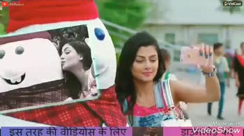 लव फीलिंग 💓 - / MiPerfect VidCast Made with | इस तरह की वीडियोस के लिएVidCast डाdeoShow | Made with VideoShow - ShareChat