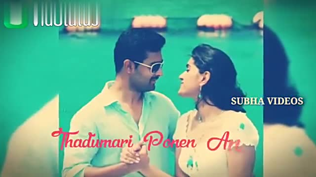 video song - Download from SUBHA VIDEOS Adina She then Jami Grama Download from - ShareChat