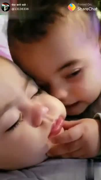Two brothers love - पोस्ट करने वाले : @ 13135336 Posted On : ShareChat पोस्ट करने वाले : ( @ 13136336 Posted On : ShareChat - ShareChat