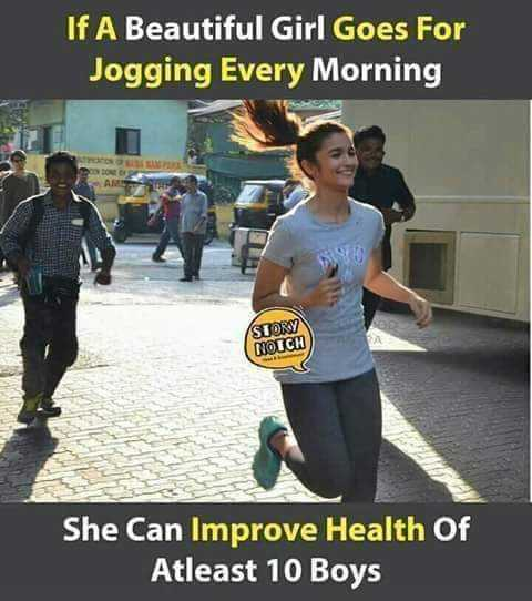 खेल जगत: 01 नवम्बर - If A Beautiful Girl Goes For Jogging Every Morning STORY NOTCH She Can Improve Health Of Atleast 10 Boys - ShareChat