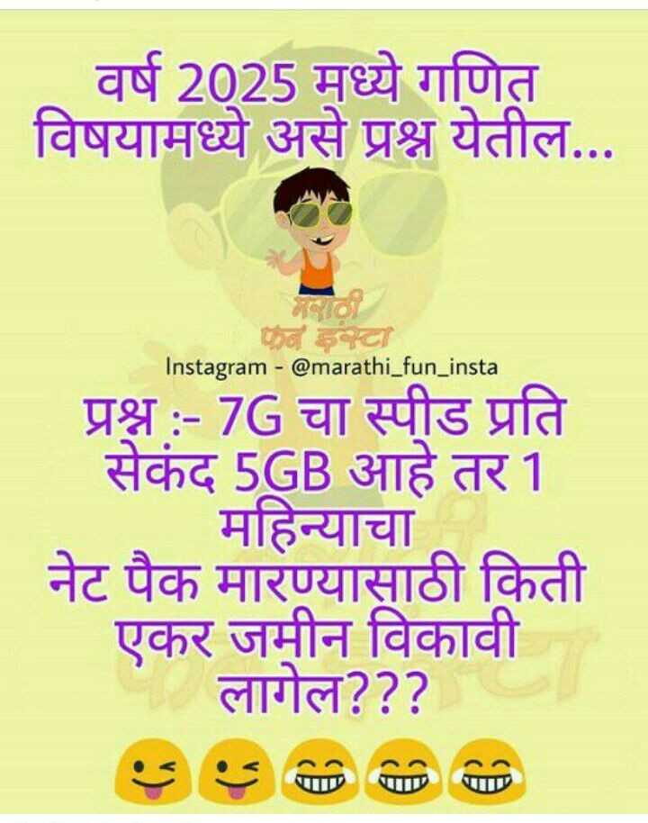 welcome august Images girija - ShareChat - Funny, Romantic, Videos