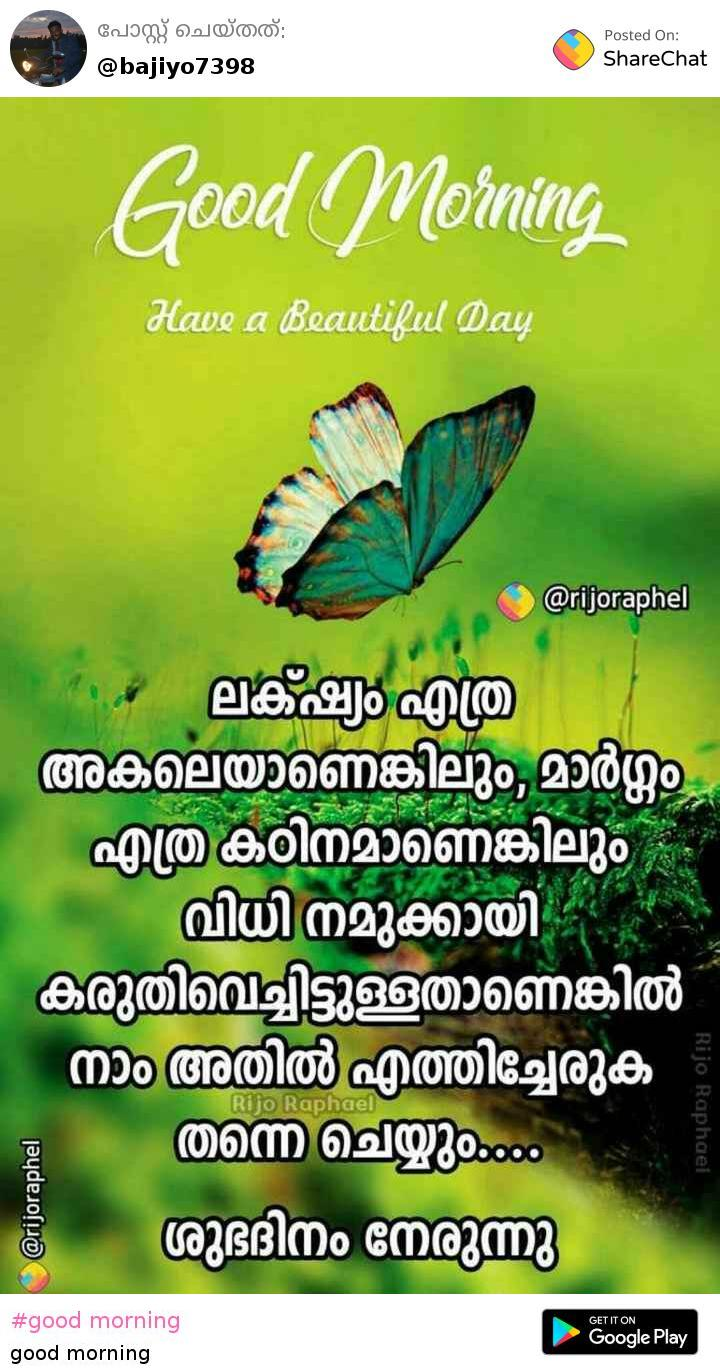Imágenes De Good Morning Quotes For Lover In Malayalam