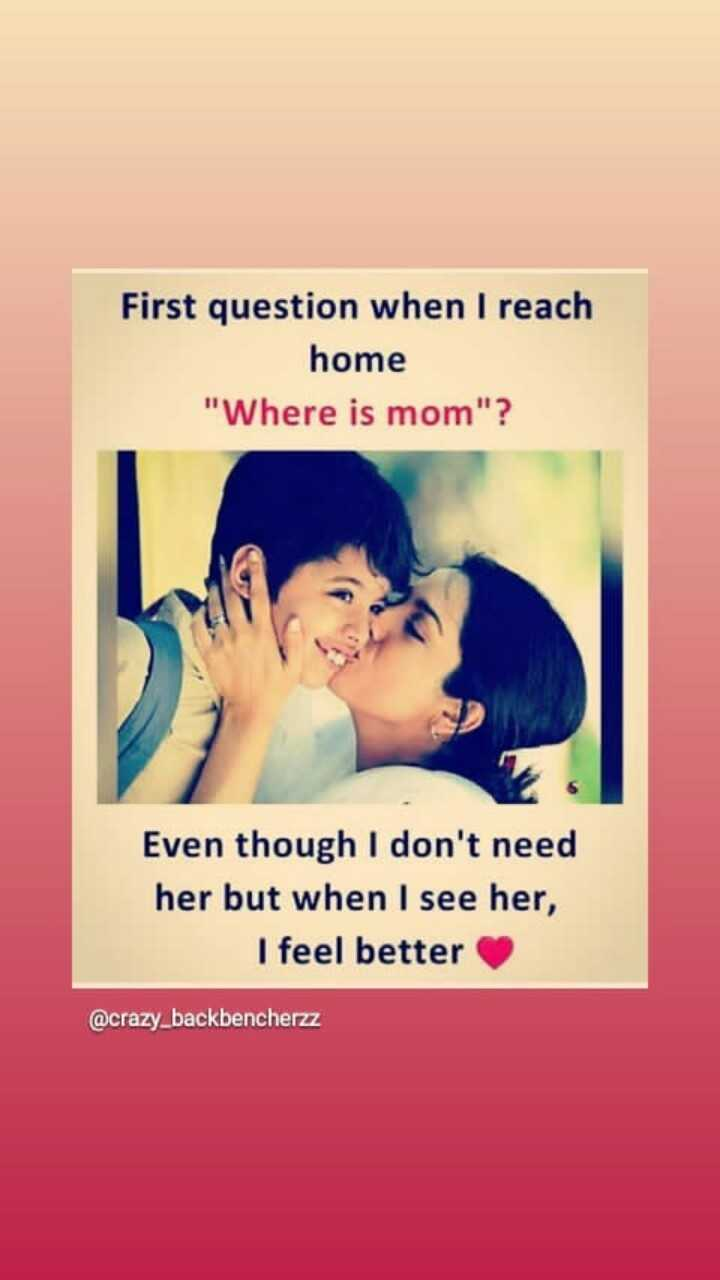 #❤ਬੇਬੇ ਬਾਪੂ❤ - First question when I reach home Where is mom ? Even though I don ' t need her but when I see her , I feel better @ crazy _ backbencherzz - ShareChat