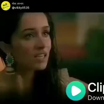 😢 Miss you - પોસ્ટ કરનાર , @ vikky0535 istet 6 Posted on ShareChat PLEASE SUBSCRIBE FOR MORE VIDEOS Own 2012 set પોસ્ટ કરનારી @ vikky0535 Posted On : ShareChat Down - ShareChat