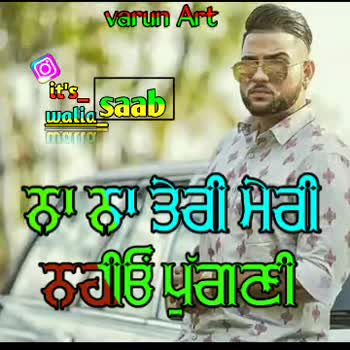 video 😊😊😊status - it ' s walid saab marec only allowed claggi Varun Art walid Saab mar | ਹਿਲਾਂ ਵੀ ਉਸੇ ਗਲੋਂ ਵੀ - ShareChat