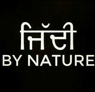 share chat - BY NATURE - ShareChat