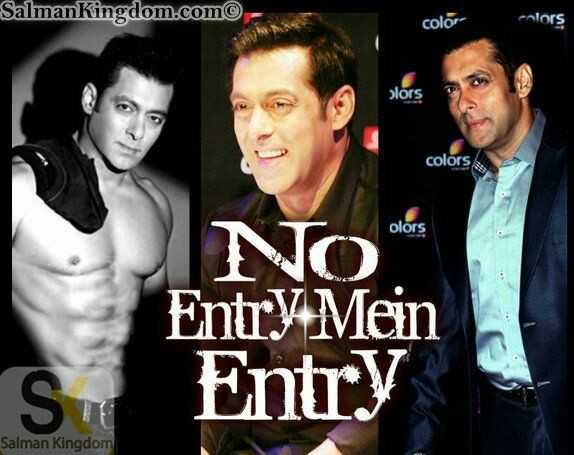 सलमान भाई की स्टाइल - SalmanKingdom . com© - color enlors blors colors olors NO Entry Mein Entry So Salman Kingdom - ShareChat