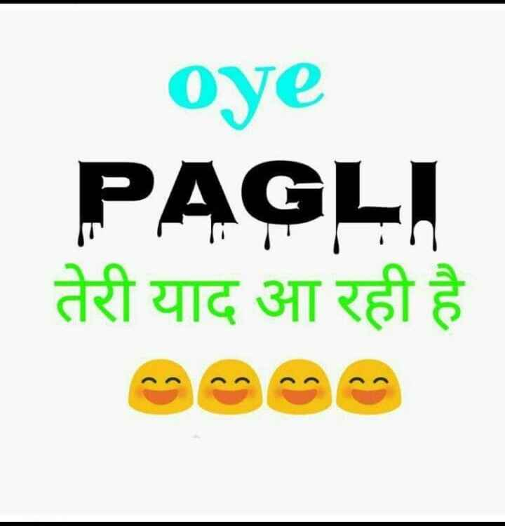 I.🌸🌸MISS.🌸🌸YOU - oye PAGL - ShareChat