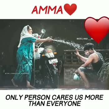 How To Learn English - AMMA INSTAMAD ONLY PERSON CARES US MORE THAN EVERYONE AMMA INSTAMAD ONLY PERSON CARES US MORE THAN EVERYONE - ShareChat