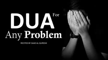 Islamic status - NOW DUA for Any Problem ! اللهم ارحي ب يك يا أرحم الراحمين O Allah ! Shower Your mercy upon me out of your mercy , O the most merciful of all those who show mercy ! AMEEN : ' ( f facebook . com / SaadAlQureshiOfficial youtube . com / saadalquraishi www . saadalqureshiofficial . com NOW DUA for Any Problem ! اللهم ارحي ب يك يا أرحم الراحمين O Allah ! Shower Your mercy upon me out of Your mercy , O the most merciful of all those who show mercy ! AMEEN : ' ( f facebook . com / SaadAlQureshiOfficial Ch youtube . com / saadalquraishi www . saadalqureshiofficial . com - ShareChat
