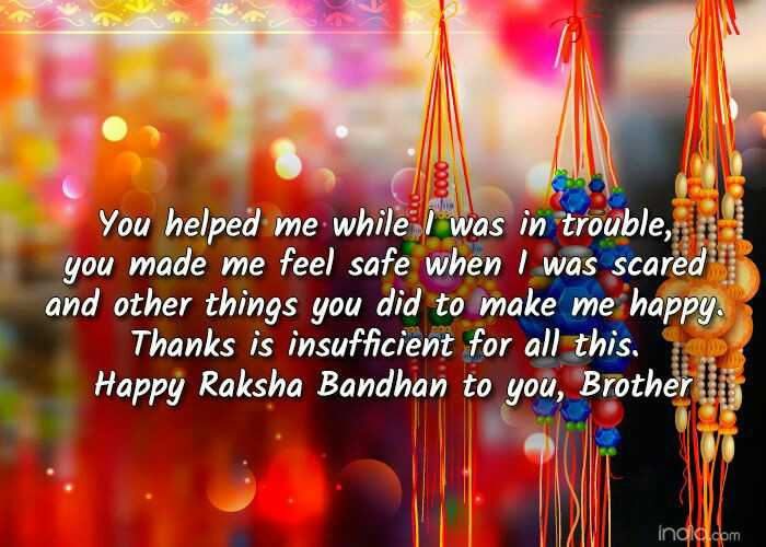 रक्षाबंधन स्टेटस - You helped me while I was in trouble , 19 you made feel safe when scared and other things did to make happy . Thanks is insufficient for all this Happy Raksha Bandhan Brother lli india com - ShareChat