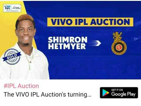 🏏Aus vs Ind 5 Day - SIPL VIVO IPL AUCTION SHIMRON HETMYER SOLD # IPL Auction The VIVO IPL Auction ' s turning . . . GET IT ON Google Play - ShareChat
