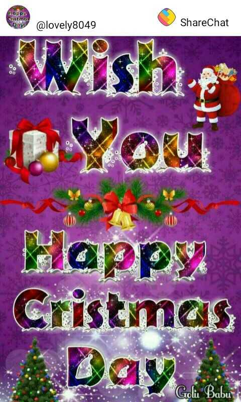 ହାପି ଖ୍ରୀଷ୍ଟମାସ - Happy Cristmas @ lovely8049 ShareChat 0° Stool 2 Happy Cristmas Day - ShareChat