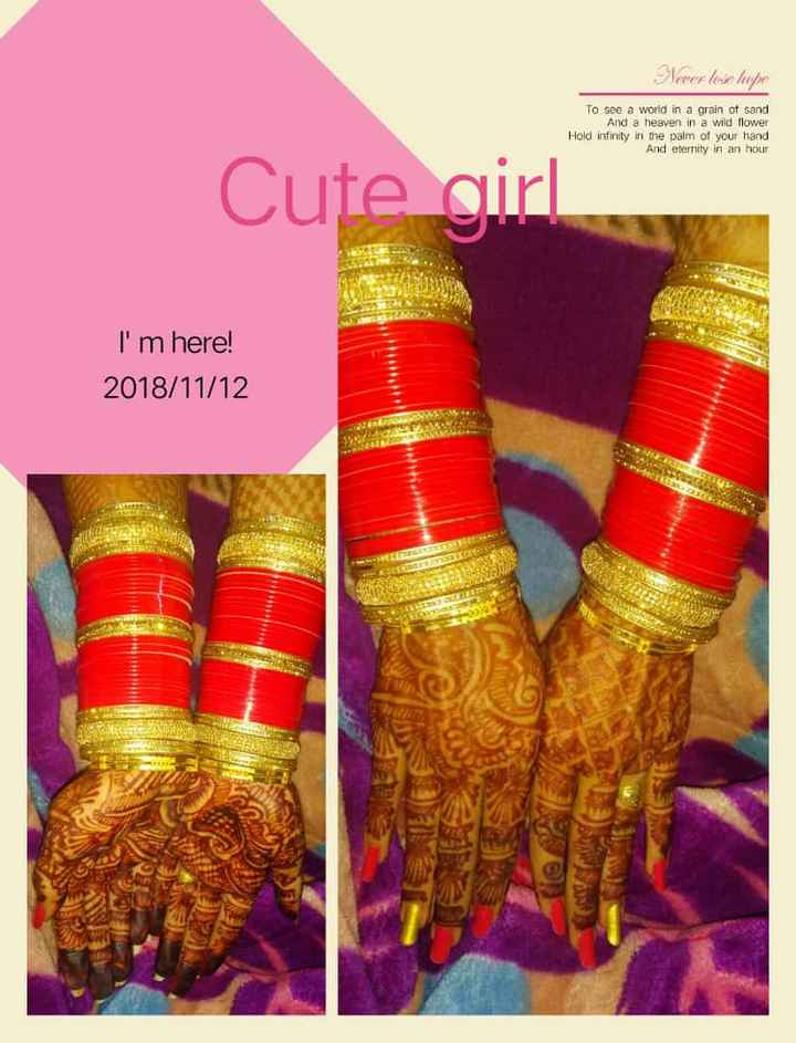 meri mehndi😘😘 - Neverlue hope To see a world in a grain of sand And a heaven in a wild flower Hold Infinity in the palm of your hand And eternity in an hour Cute girl I ' m here ! 2018 / 11 / 12 - ShareChat
