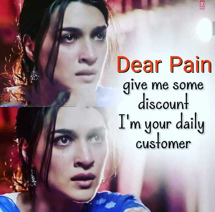 నా feelings - le Dear Pain give me some discount I ' m your daily customer - ShareChat