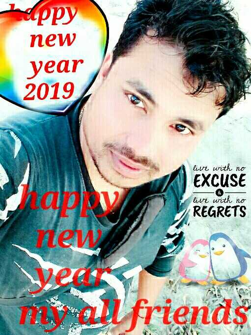 happy newyear 2019 - appy new year 2019 air with no EXCUSE REGRETS live with no no al friends - ShareChat