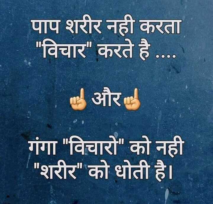 jivan quotes - ShareChat