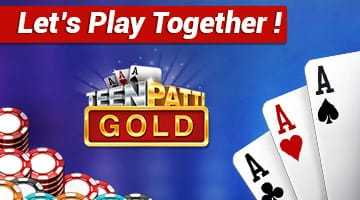 কমনওয়েলথ_গেমস - Let's Play Together! GOLD A - ShareChat