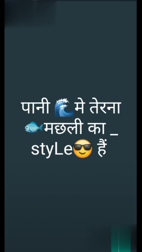 Download whatsapp status video Pulkit-Ashu_Test Whatsapp