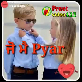 ☹️ miss you - Us : 116953696 Preet video 123 ਆਏ chete ਤੇਰਾ Posted on @ 126953696 Preet video 123 È Miss You Sharecha - ShareChat
