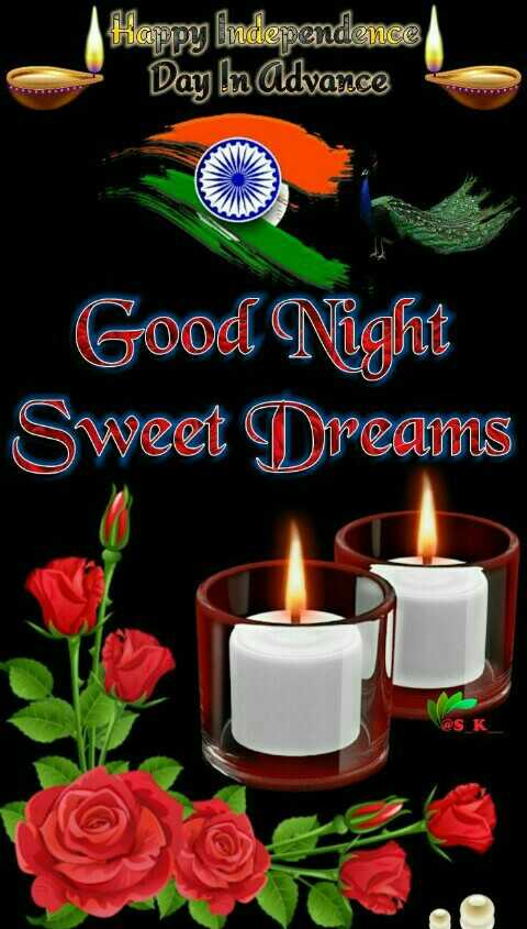 good night friends - Sweet Dreams @s K - ShareChat