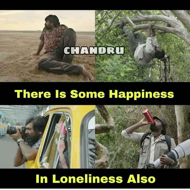 🖼️ നൊസ്റ്റാള്‍ജിയ - CHANDRU There Is Some Happiness In Loneliness Also - ShareChat