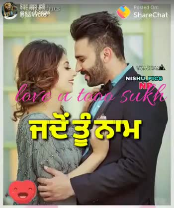 sukh di fan💖 - fig9h4696 Posted On : ShareChat NISASHUP STOR NISHU PICS ਇਹ ਕੁਰਬਾਨ ਪੋਸ਼ਣ ਕਰਨ ਵਾਲੇ । @ dev866 Posted On : ShareChat SHUR STORY NISHU _ PICS NISHU PICS NP ਇਹ ਦਿਲਕੁਰਬਾਨ Sharechal - ShareChat