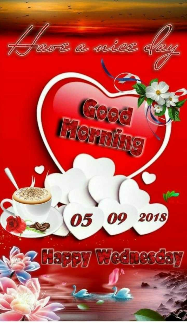 সুপ্রভাত - Fraure a nice day Good Morning 05 09 2018 3 Happy Wednesday - ShareChat
