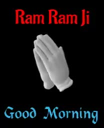 NV चुटकला - Ram Ram Ji Good Morning Ram Ram Ji Good Morning - ShareChat