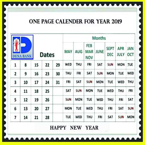 🗓️ ૨૦૧૯ કેલેન્ડર - ONE PAGE CALENDER FOR YEAR 2019 Months FEB DENA BANK Dates MAY AUG MAR JUNE SEPT APR JAN 9 10 16 17 29 23 | 30 24 31 DEC JULY OCT NOV WED THU FRI SAT SUN MON TUE THU FRI SAT SUN MON TUE WED FRI SAT SUN MON TUE WED THU SAT SUN MON TUE WED THU FRI SUN MON TUE WED THU FRI SAT 18 25 SAT 19 20 26 27 13 MON TUE WED THU FRI SUN 14 21 TUE WED THU FRI SAT MON HAPPY NEW YEAR - ShareChat