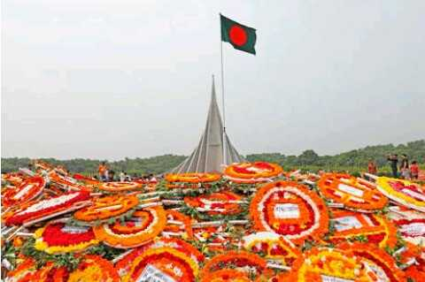🇧🇩Victory Day - ShareChat